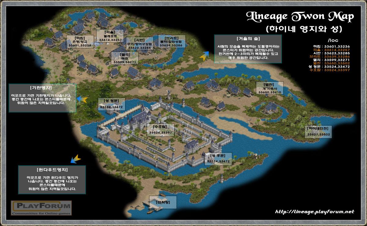地下 城 冒險 迷宮 村